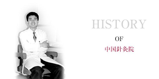 ti_history